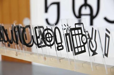 Szmalah, 2019, Guillaume Verguin et Robin Abreu, diplômés en Design Graphique, Ecole des Arts Décoratifs. Photo © Amélie Canon