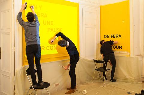 """Ensad/Versailles workshop """"poétique des espaces"""""""